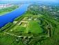 Légifotó a Monostori erődről